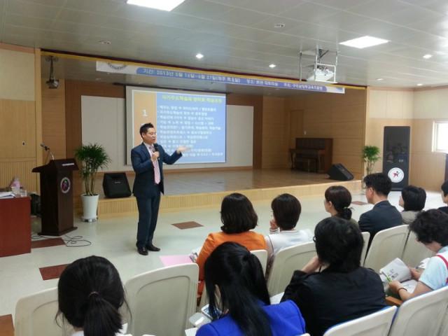 구리남양주교육청 학부모 프로그램 2회차 (5).jpg