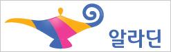 온라인서점-알라딘-로고.jpg