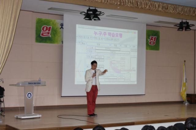 2018-01-10 속초 속초고등학교 학생 특강 사진 (5).JPG