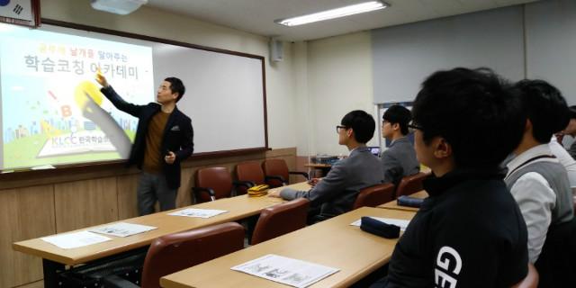 2018-04-09 충주 대원고등학교 학생 프로그램 사진 (2).JPG