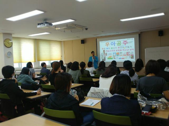 2018-05-02 서울 강남도서관 학부모 프로그램 사진 (2).jpg
