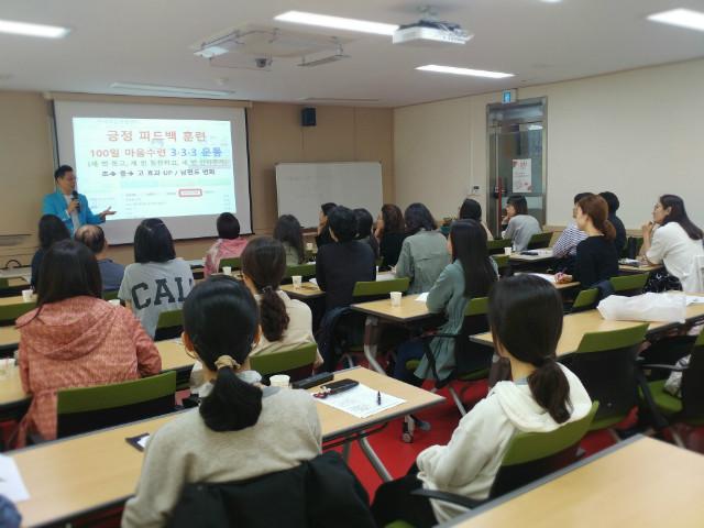 2018-05-02 서울 강남도서관 학부모 프로그램 사진 (3).jpg