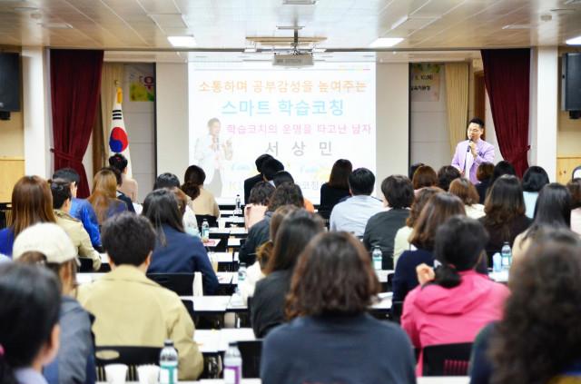 2018-05-03 나주교육지원청 학부모 프로그램 사진.jpg