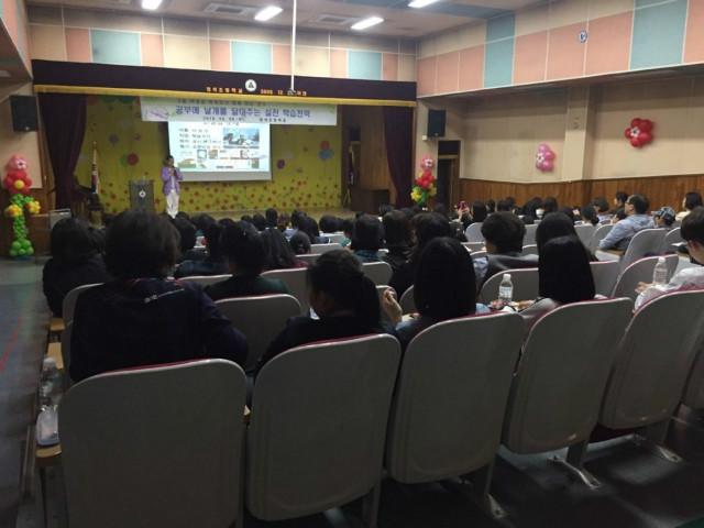 2018-05-09 파주 청석초등학교 학생+학부모 특강 사진 (5).jpg