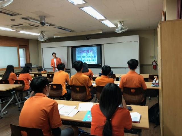 2018-06-08 군포 용호고등학교 학생 프로그램 사진 (1).jpg