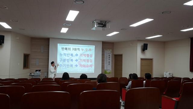 2018-06-14 세종 소담중학교 학부모 특강 사진 (2).jpg