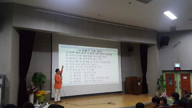 2018-07-04 의정부 부용중학교 학생 특강 사진 (1).jpeg