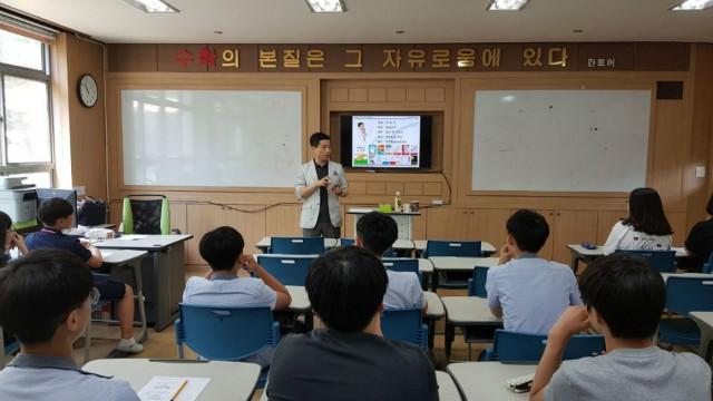 2018-07-16 울산 언양중학교 학생 프로그램 사진 (1).jpg