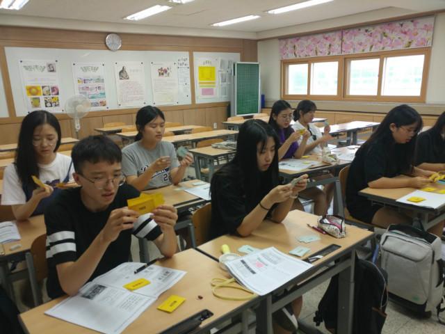 2018-07-23 양주 조양중학교 학생 프로그램 사진 (11).jpg