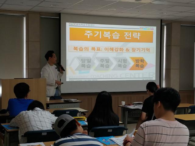2018-08-04 동대문구교육비전센터 학생 프로그램 사진-중등반 (1).jpg