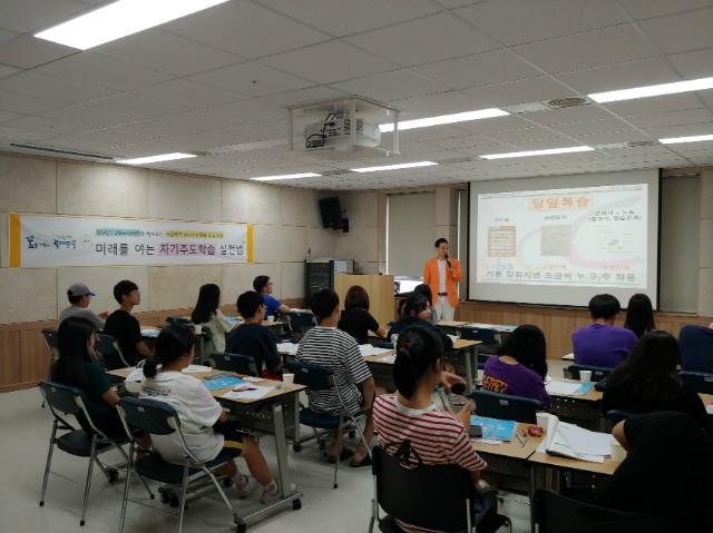 2018-08-04 동대문구교육비전센터 학생 프로그램 사진-중등반 (2).jpg
