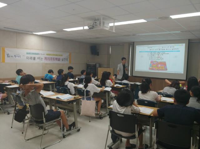 2018-08-04 동대문구교육비전센터 학생 프로그램 사진-초등반 (2).jpg