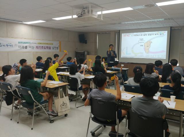 2018-08-04 동대문구교육비전센터 학생 프로그램 사진-초등반 (3).jpg