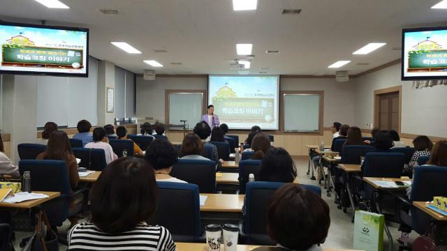 2018-09-04 충북교육청 교사 프로그램 사진 (1).jpg