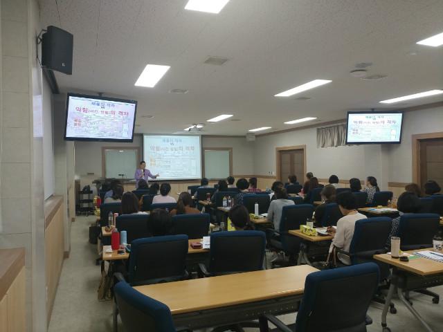 2018-09-04 충북교육청 교사 프로그램 사진 (5).jpg
