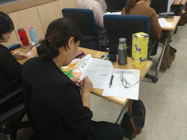2018-09-04 충북교육청 교사 프로그램 사진 (9).jpg