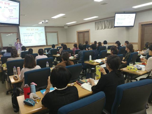 2018-09-04 충북교육청 교사 프로그램 사진 (13).jpg