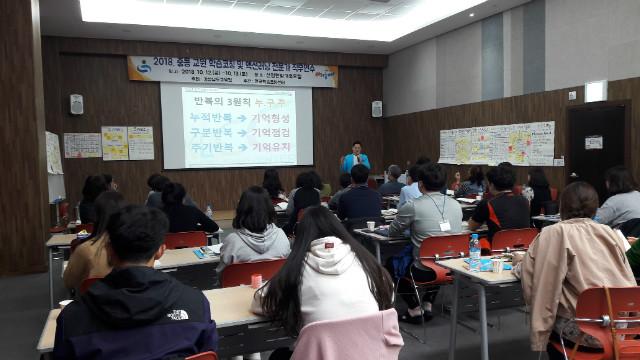 경남교육청-학습코칭-20181013 (19).jpg