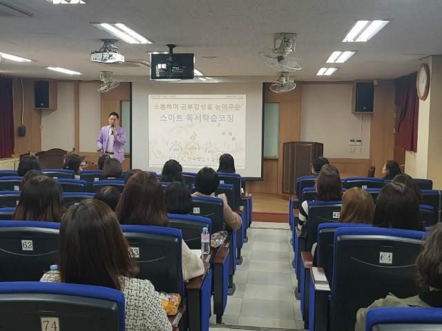 2018-10-17 부천 석천중학교 학부모 특강 사진 (1).jpg