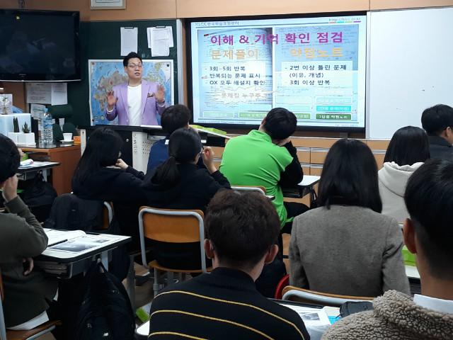 2018-10-25 산청 덕산고등학교 학생 프로그램 사진 (2).jpg