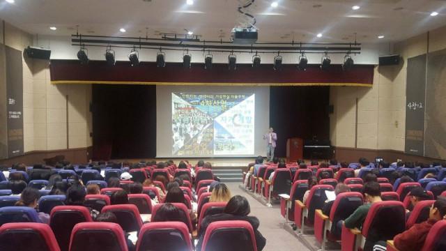 2018-11-08 구미대학교 학생 특강 사진 (2).jpg
