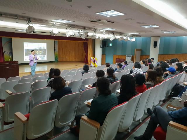 2018-11-13 김포 고촌초등학교 학부모 특강 사진 (5).jpg