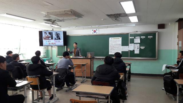 2018-11-23 인천 도림고등학교 학생 프로그램 사진 (5).jpg