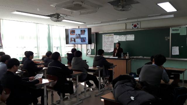 2018-11-23 인천 도림고등학교 학생 프로그램 사진 (6).jpg