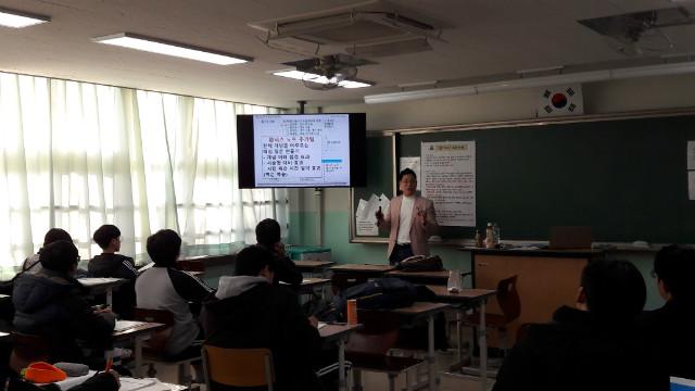 2018-11-23 인천 도림고등학교 학생 프로그램 사진 (12).jpg