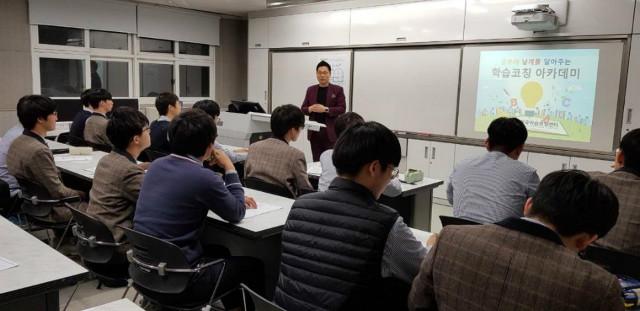 2018-11-29 인천 인제고등학교 학생 프로그램 사진 (4).jpg