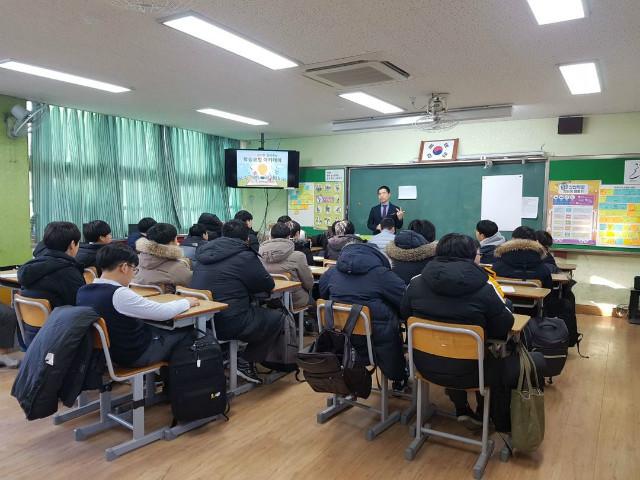 2018-12-12 의정부중학교 학생 프로그램 사진 (2).jpg