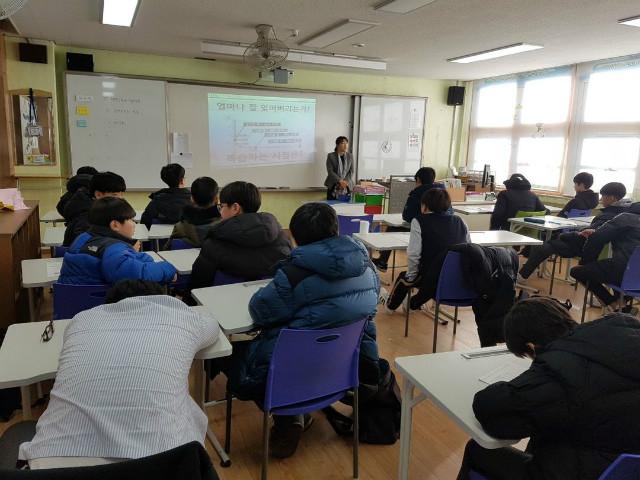 2018-12-12 의정부중학교 학생 프로그램 사진 (3).jpg