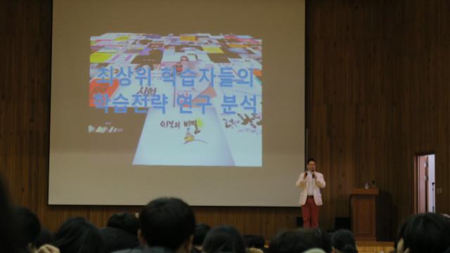2019-01-24 사천 용남고등학교 학생 특강 사진 (3).JPG