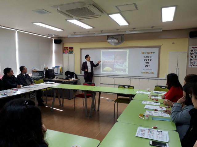 2019-02-14 인제 인제초등학교 교사 특강 사진 (1).jpg