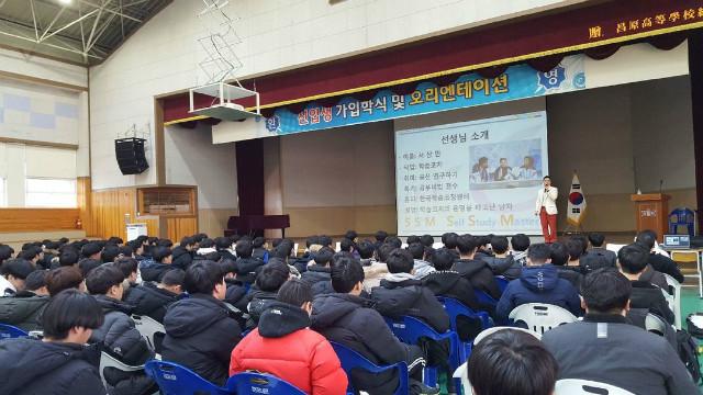 2019-02-22 창원 창원고등학교 학생 특강 사진 (3).jpg