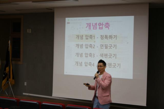 2019-03-12 하남 위례고등학교 학부모 특강 사진 (3).JPG