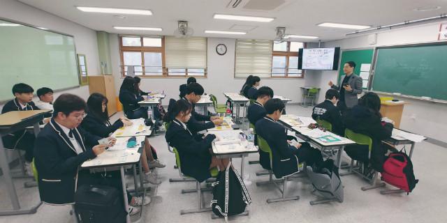2019-03-12 하남 위례고등학교 학생 프로그램 사진 (3).jpg