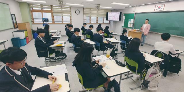 2019-03-12 하남 위례고등학교 학생 프로그램 사진 (4).jpg
