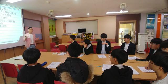 2019-04-04 논산 논산중학교 학생 프로그램 사진 (1).jpg