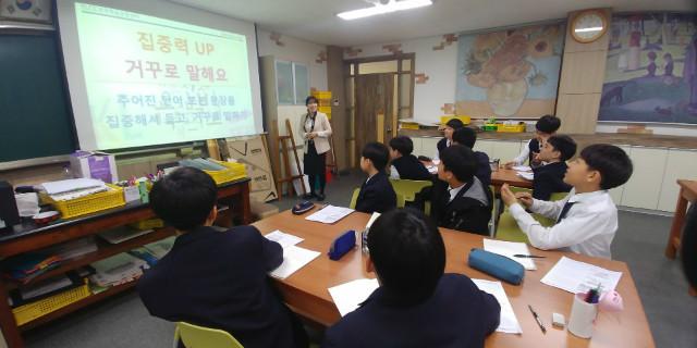 2019-04-04 논산 논산중학교 학생 프로그램 사진 (2).jpg