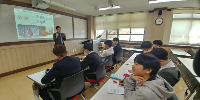 2019-04-04 논산 논산중학교 학생 프로그램 사진 (4).jpg