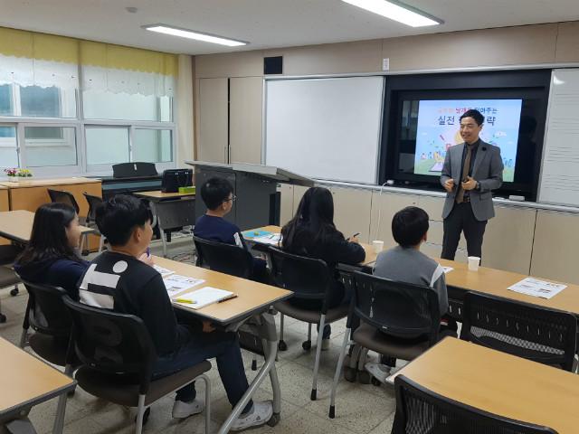 2019-04-18 홍성 결성초등학교 학생 특강 사진 (1).jpg