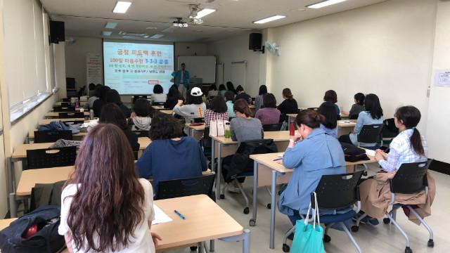 2019-05-02 서울 종로도서관 학부모 프로그램 사진 (1).JPG