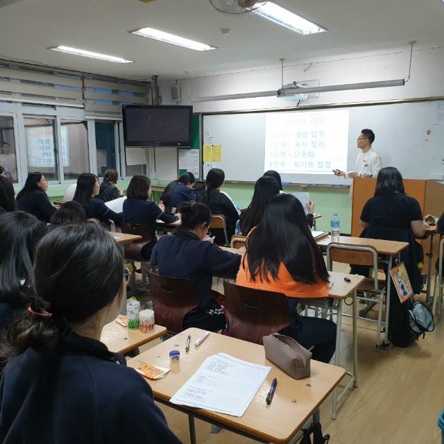 2019-05-28 밀양여자고등학교 학생 프로그램 사진 (1).jpg