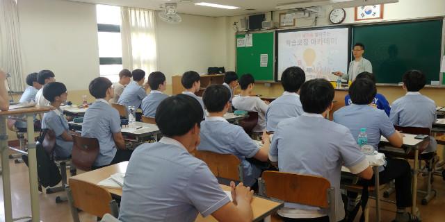 2019-06-01 울산 화봉고등학교 학생 프로그램 사진 (3).jpg