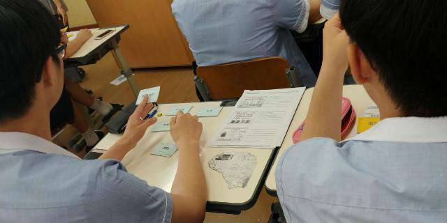 2019-06-01 울산 화봉고등학교 학생 프로그램 사진 (21).jpg