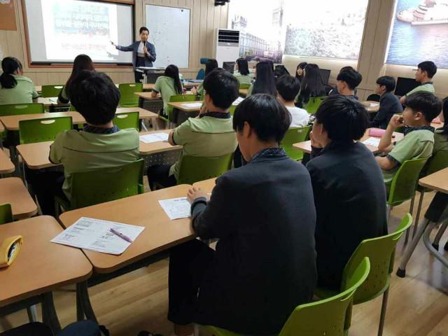 2019-05-31 동두천고등학교 학생 프로그램 사진 (3).jpg