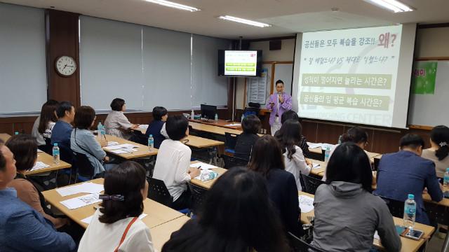 2019-06-13 진주 제일여자고등학교 학부모 특강 사진 (3).jpg