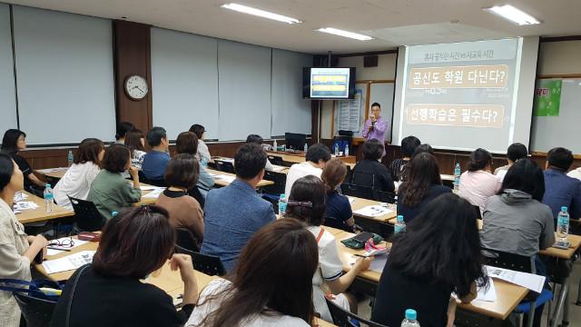 2019-06-13 진주 제일여자고등학교 학부모 특강 사진 (7).jpg