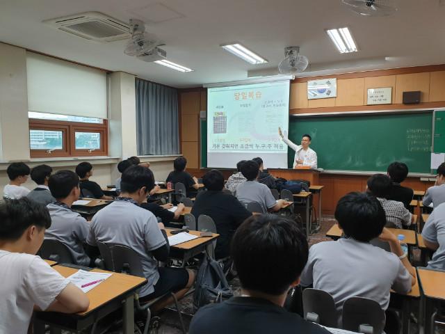 2019-06-19 서울 경문고등학교 학생 프로그램 사진 (3).jpg